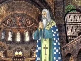 12 сентября: Святители Александр, Иоанн и Павел, Патриархи Константинопольские