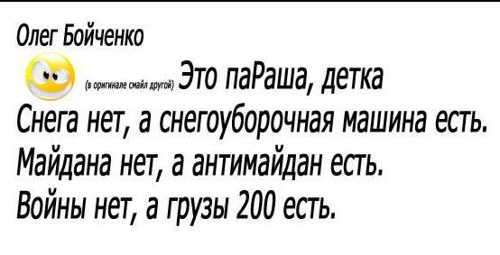 Российская оппозиция опубликует доклад Немцова о войсках РФ на Донбассе - Цензор.НЕТ 1253
