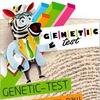 Genetic Test Красноярск!