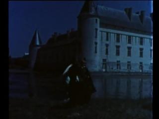 Графиня де Монсоро - La Dame de Monsoreau (Франция, 1971) - 2 серия