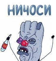"""Сообщество """"Рашка - квадратный ватник"""" заблокировано в российской соцсети - Цензор.НЕТ 4454"""