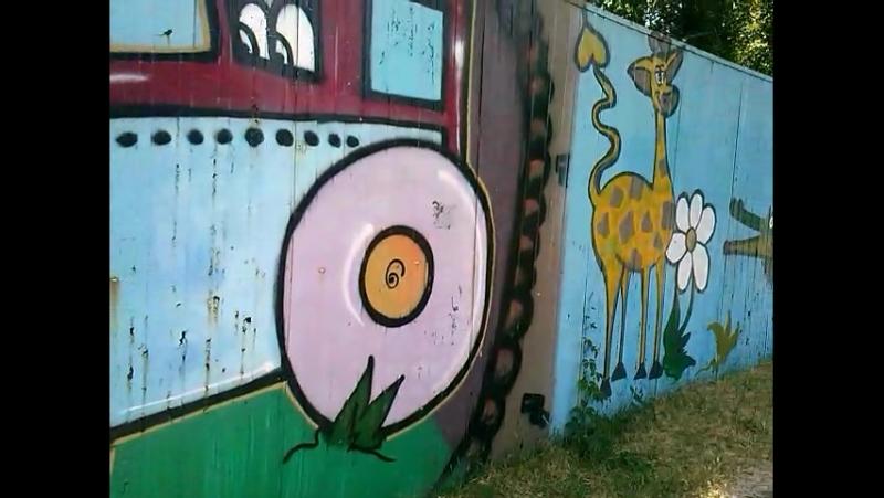 Обращение к вандалам так называемым графитчикам