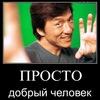 Andrey Abadeev