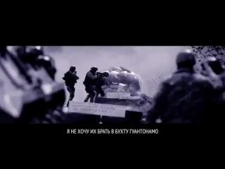 Американский рэп про Путина (Оф клип) AMG - Go Hard Like Vladimir Putin