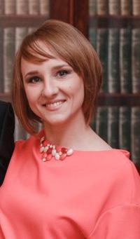 Таня Кирюхина