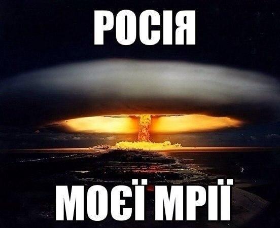 Российская агрессия в Украине продолжается. ООН не смогла изменить ситуацию, - президент Эстонии - Цензор.НЕТ 7043