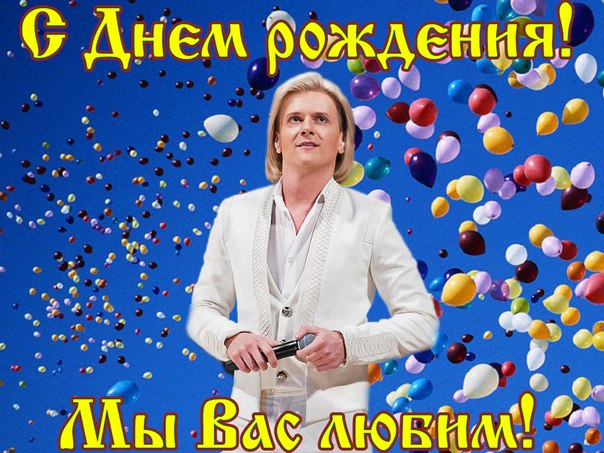 Глеб Матвейчук - Страница 6 1fic8siiPOM