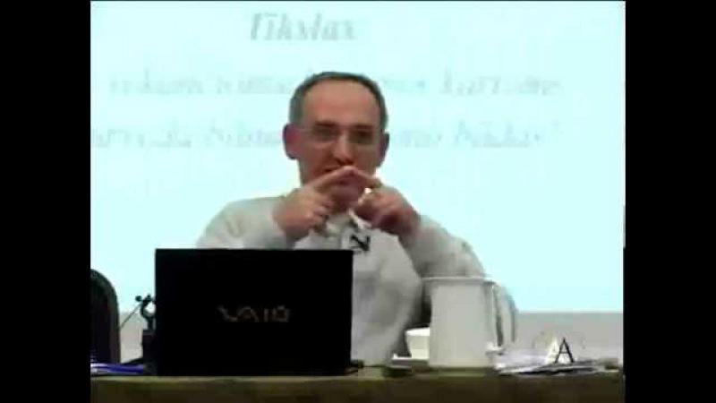 Особенности отношений в наше время. Торсунов О.Г. Вильнюс 11.12.2010