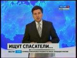 Сочинские спасатели ищут пропавшего мальчика вторые сутки