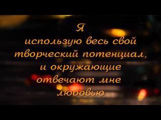 медитация 6. Исцеление любовью. видеомонтаж Елена Еленкова.