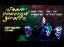Daft Punk - Harder, Better, Faster, Stronger (Cover by Steam Powered Giraffe)