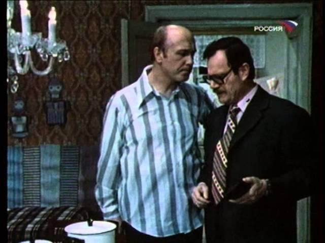 Фитиль Фамильная драгоценность (1981)