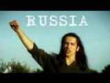 F.R.Y. - Russia! Vodka! Tetris! (2007)