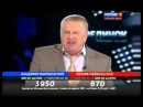 Жириновский: Попробуйте косо посмотреть на чрезвычайного полномочного посла СССР-ОБОСРЕШЬСЯ СРАЗУ!