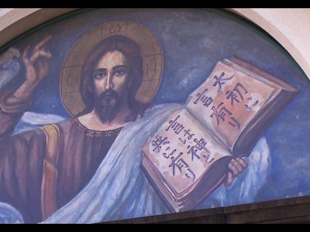 Православие по-японски / Japanese style Orthodox Church / 和風のキリスト教