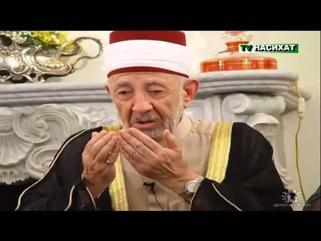 Скромность шейха Мухаммад Саида Рамазана аль-Бути