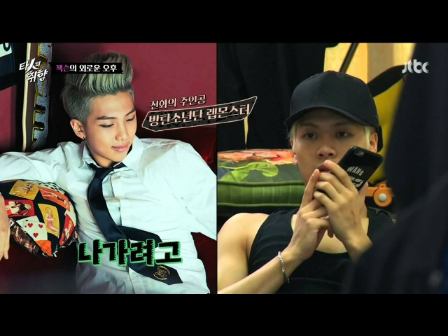 GOT7 Jackson called BTS Rap Monster on Taste Of Others cut.