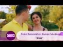 Рафиль Жэлэлиев хэм Эльмира Гильфанова - Алма | HD 1080p