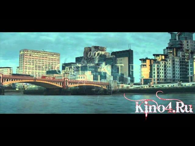 007 Спектр смотри фильм на Kino4.Ru