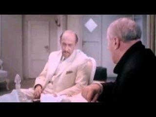 отрывок из х/ф Бег, (Мосфильм, 1970). Собеседование.