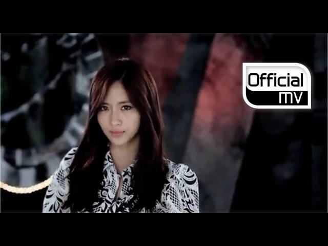 [MV] 2EYES(투아이즈) _ Don't mess with me(까불지마)