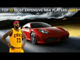 NBA Top 10 Most Expensive NBA Players' Cars