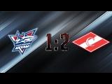 МХЛ 15/16. Сахалинские Акулы VS МХК Спартак (1:2) 25.10.2015