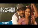 Official Saayore Saayore Video Song Moone Moonu Varthai Arjun Chidambaram Aditi Chengappa