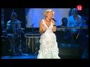 Любовь Успенская - Ангел Live