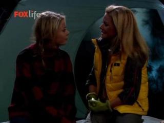 Королева экрана (2004) Сезон 1, эпизод 15