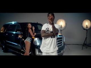K Camp - Cut Her Off (Remix) ft. Too Short, YG, Lil Boosie