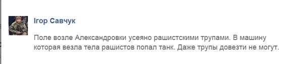 В результате обстрелов Марьинки один воин погиб, 18 - ранены, - советник главы Днепропетровской ОГА Губа - Цензор.НЕТ 8359