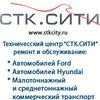 Автосервис варшавское шоссе, ремонт ford hyundai