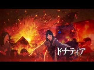 Chaos Dragon: Sekiryuu Seneki Дракон Хаоса: Кампания Красного Дракона