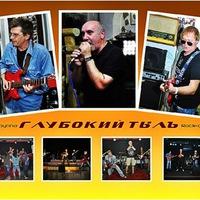 Long-Live Rock-N-Roll