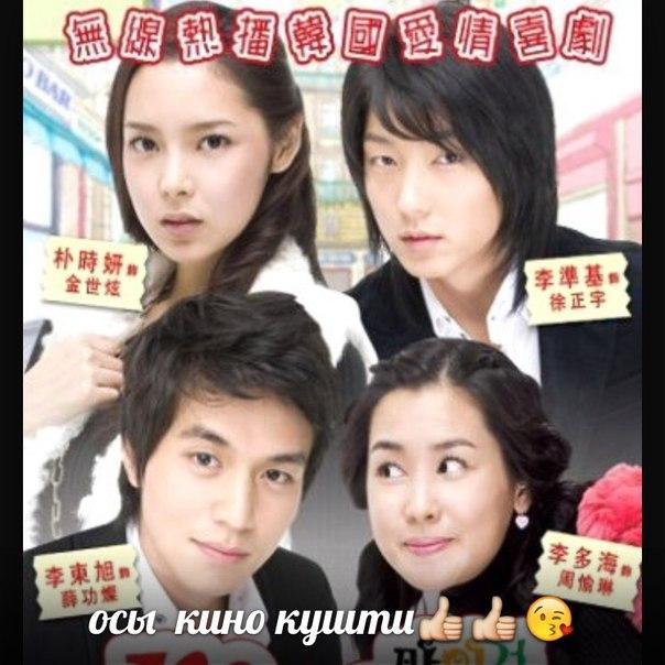 моя девушка кумихо корейский сериал на русском языке