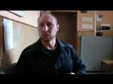 ПЫТКИ В ТУЛЬСКОЙ ИК-4 (Показания Виталия Бунтова)