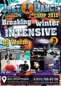 WINTER BREAKING INTENSIVE JUST  DANCE CAMP 2015