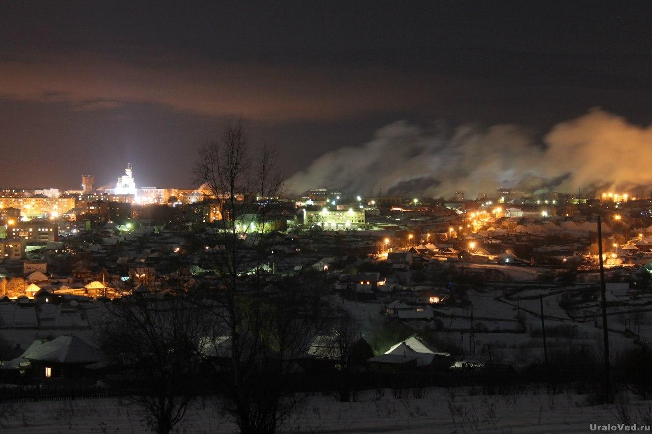 Вечерний Краснотурьинск