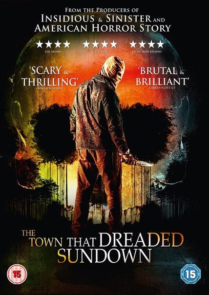 Город, который боялся заката (2014)
