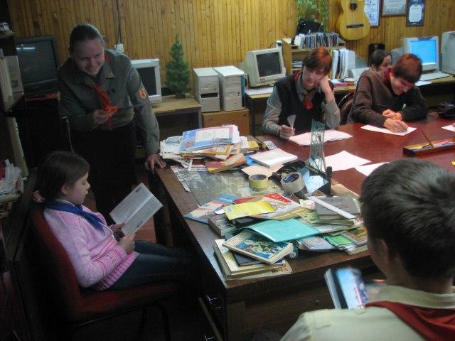 занятия по подготовке к Гайдаровской Поверке