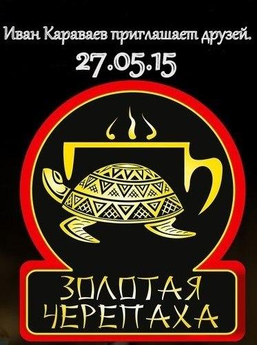 Афиша Тамбов Дядя Ваня приглашает друзей.