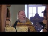 011. 2012.02.26. Проповедь на Прощеное воскресенье.(...там и сердце твое)