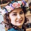 Олеся Салихова