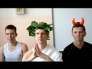 Команда КВН ЖКХ-Последний звонок
