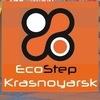 ЭкоСтеп Красноярск. Резиновая плитка EcoStep.