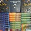 Книги Гарри Поттер Росмэн купить