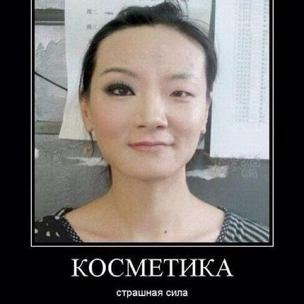 без и с косметикой фото