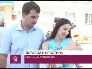Волгодонск Вести ТнТ 19-30 31.07.2015