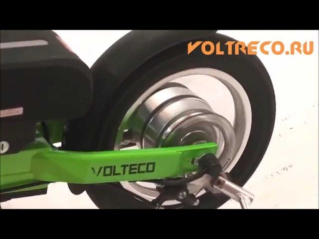 Электровелосипед Volteco shrinker 350W. Шринкер 350. Shrinker 350 Обзор 2016